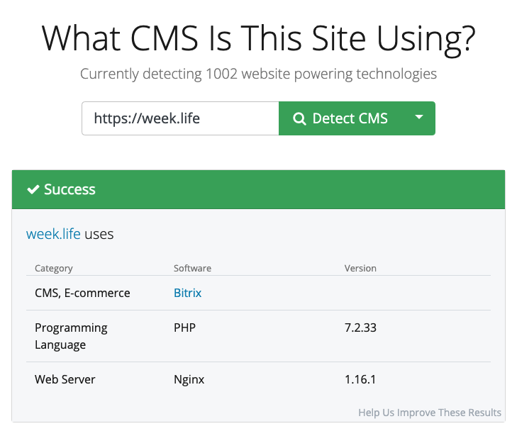 How to detect which CSM is used on a website
